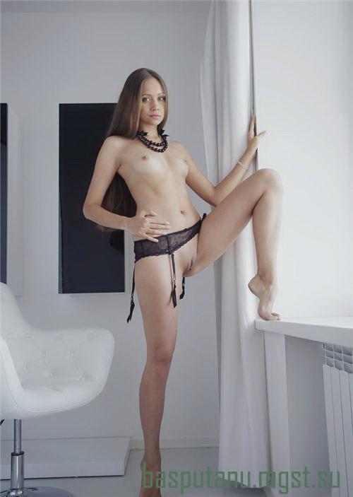 Таиска - секс в одежде