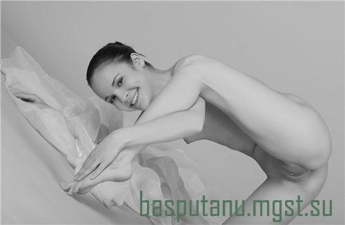 Эгла тонизирующий массаж