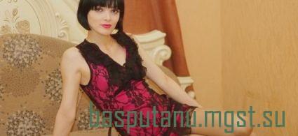 Дешовые проститутки москва бусиново с фотом