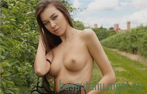 Tamara копро