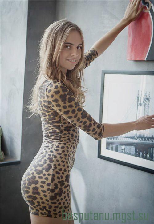 Андреа